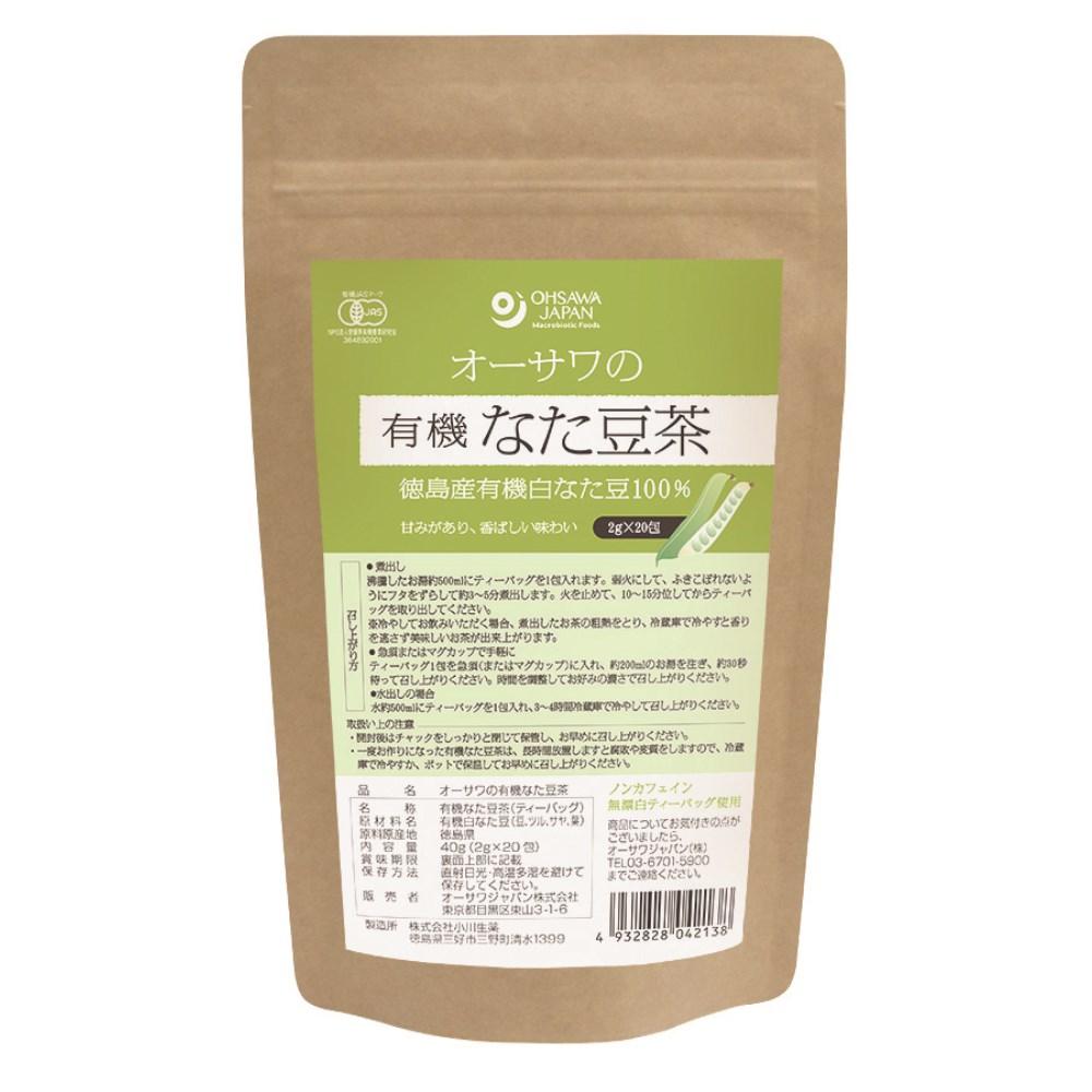 【10%OFF】オーサワの有機なた豆茶 40g(2g×20包)【さらに5%OFF対象!】