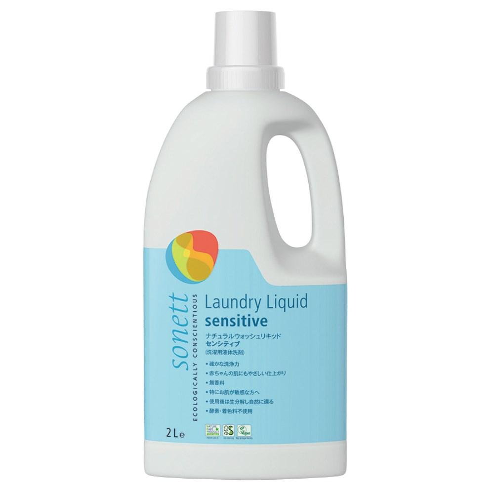 ソネット ナチュラルウォッシュリキッド センシティブ・無香料(洗たく用液体洗剤) 2L