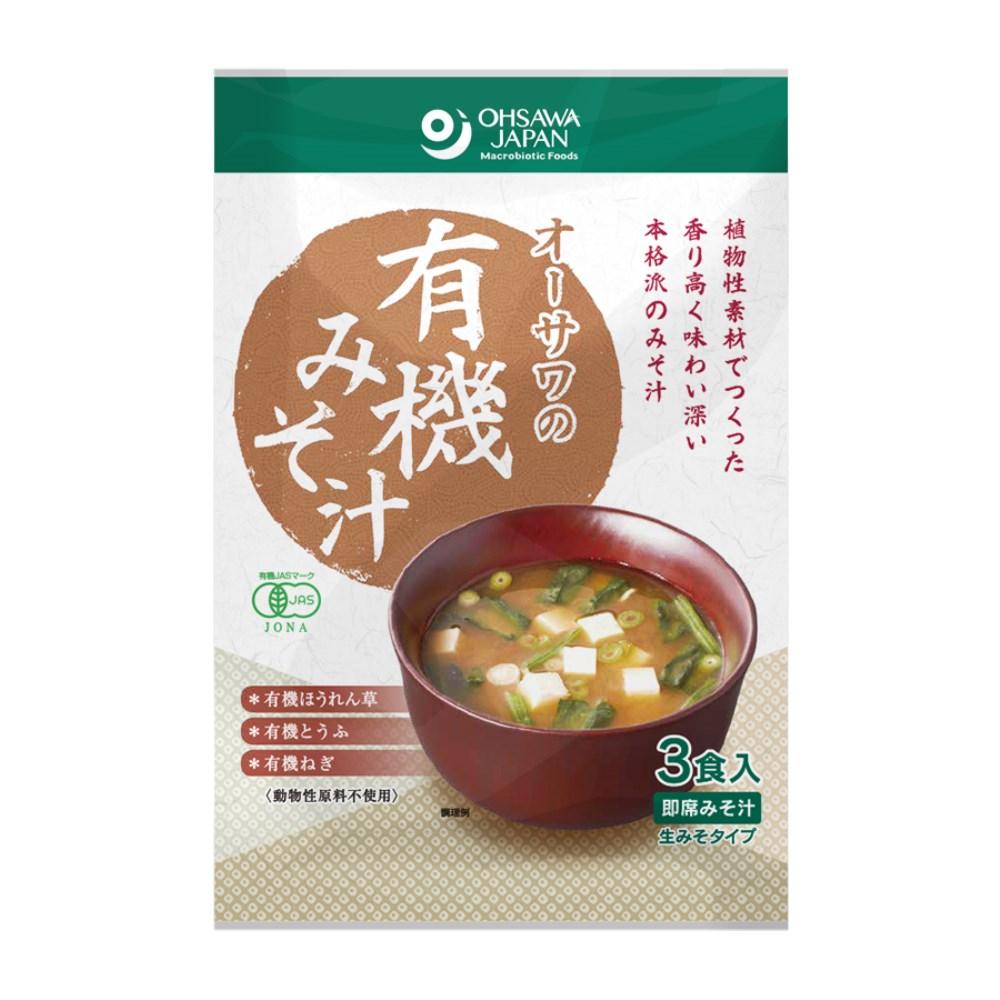 オーサワの有機みそ汁(生みそタイプ) 52.5g(3食入)