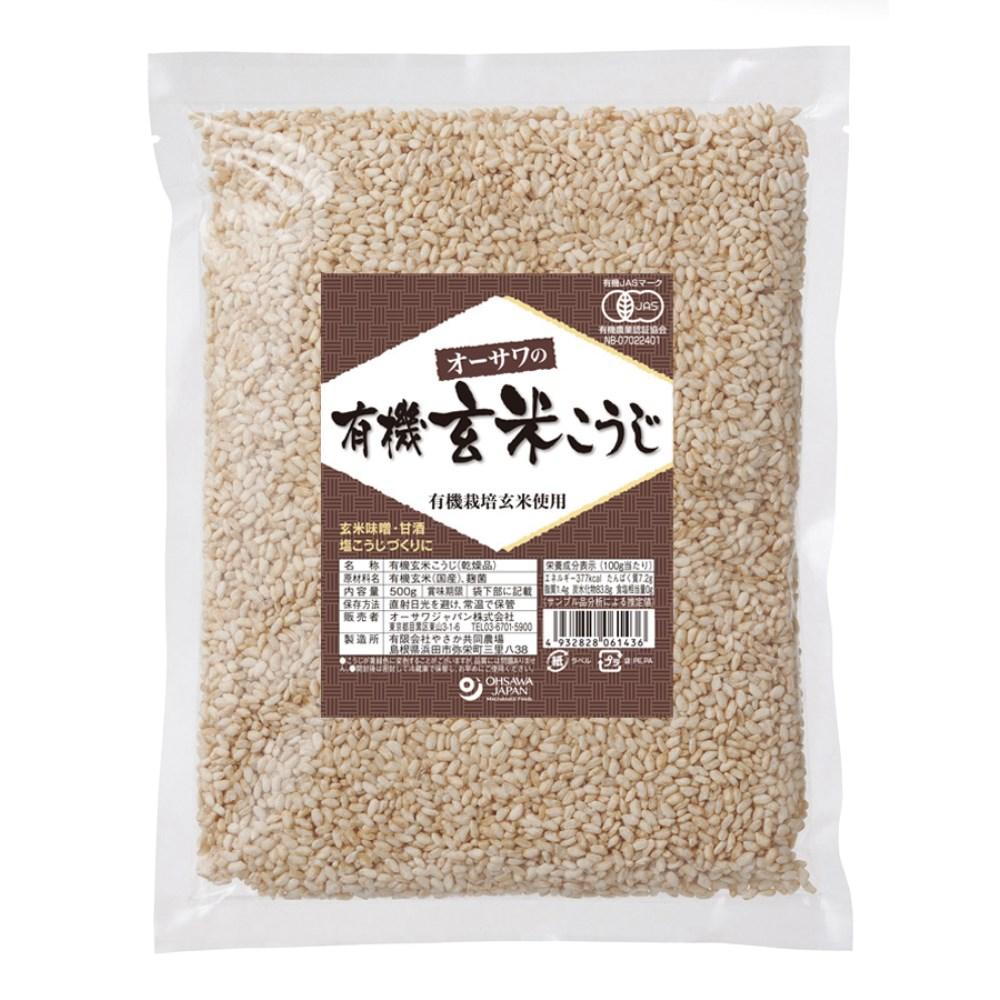 オーサワの有機乾燥玄米こうじ 500g