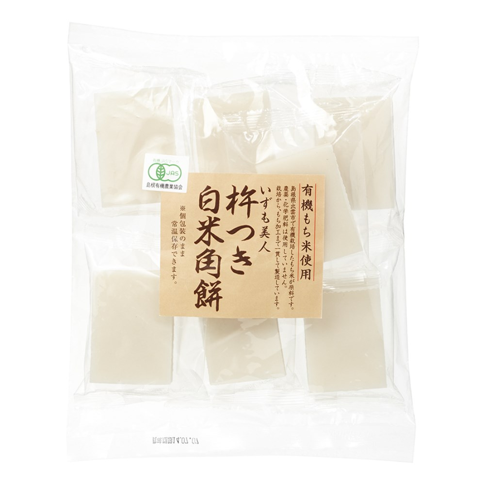 有機白米角餅(いずも美人) 350g(50g×7ヶ入) 【季節品のため休止中】