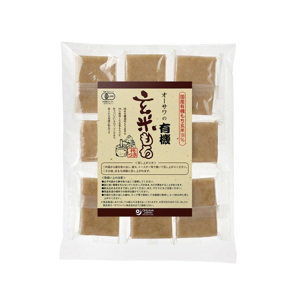 オーサワの有機玄米もち(個包装) 330g(8個)