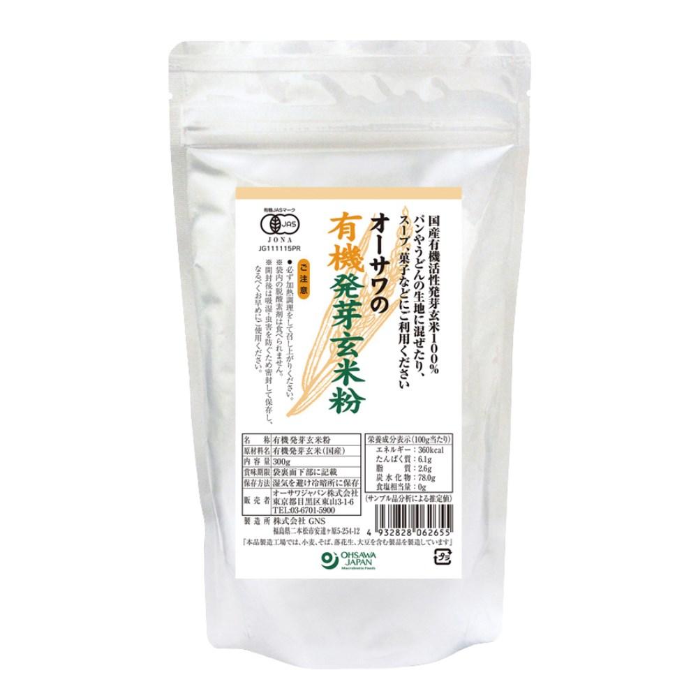 オーサワの有機発芽玄米粉 300g