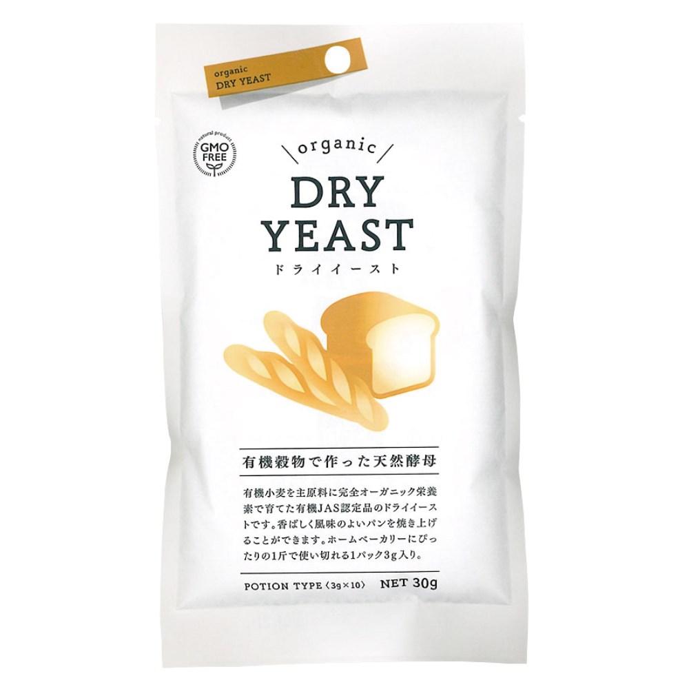 有機穀物で作った天然酵母(ドライイースト) 分包 30g(3g×10)