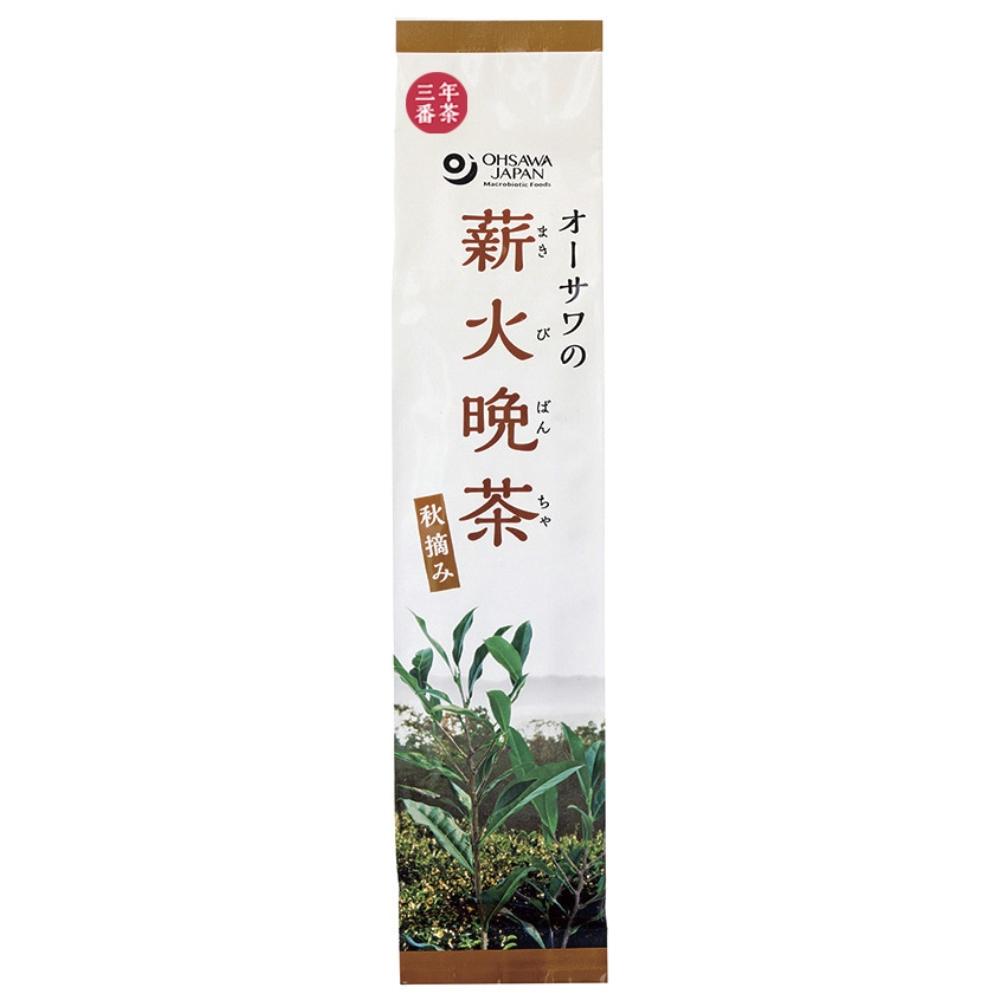 オーサワの薪火晩茶(まきびばんちゃ)(秋摘み) 100g