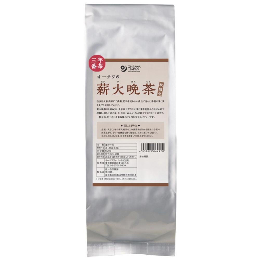 オーサワの薪火晩茶(まきびばんちゃ)(秋摘み) 600g