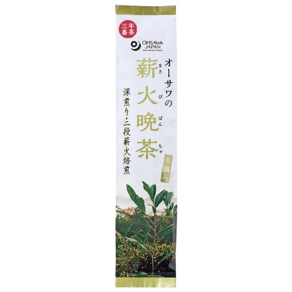 オーサワの薪火晩茶(まきびばんちゃ)(冬摘み) 120g