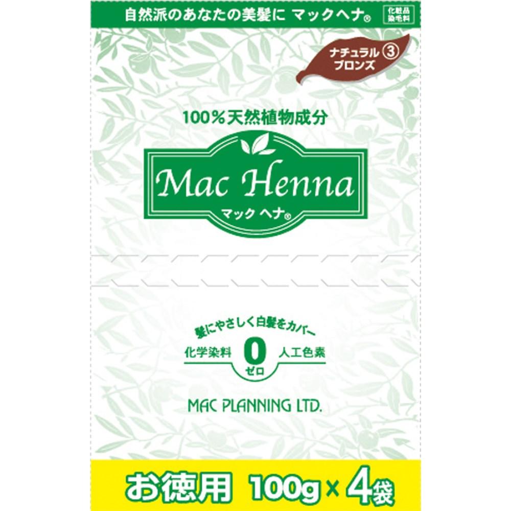 マックヘナ(ナチュラルブロンズ) 400g(100g×4袋)