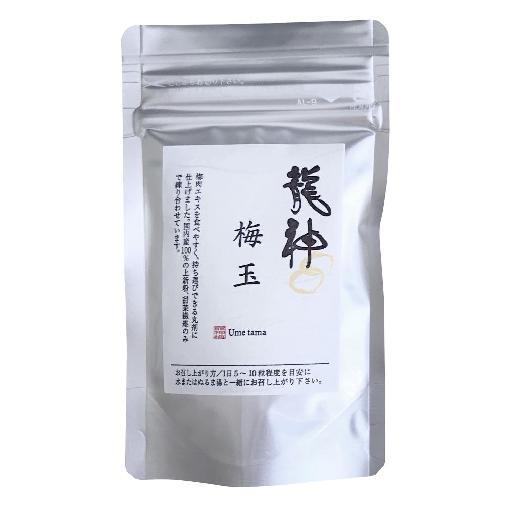 龍神(りゅうじん) 梅肉エキス粒 梅玉 40g(約200粒)
