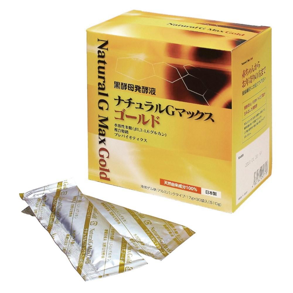 【サンプルプレゼント】黒酵母発酵液ナチュラルGマックスゴールド 510g(17g×30袋入)【さらに9%OFF対象!】