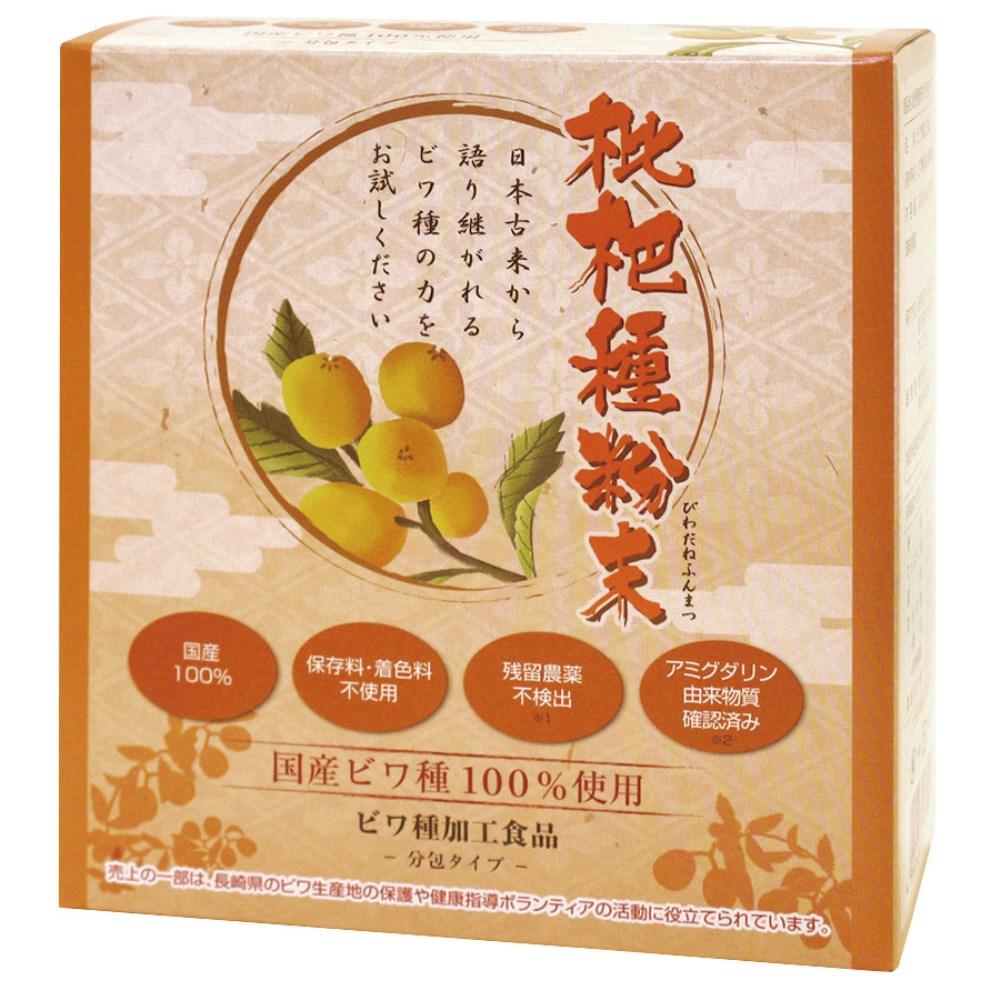 枇杷種(びわだね)粉末(分包タイプ) 120g(4g×30)
