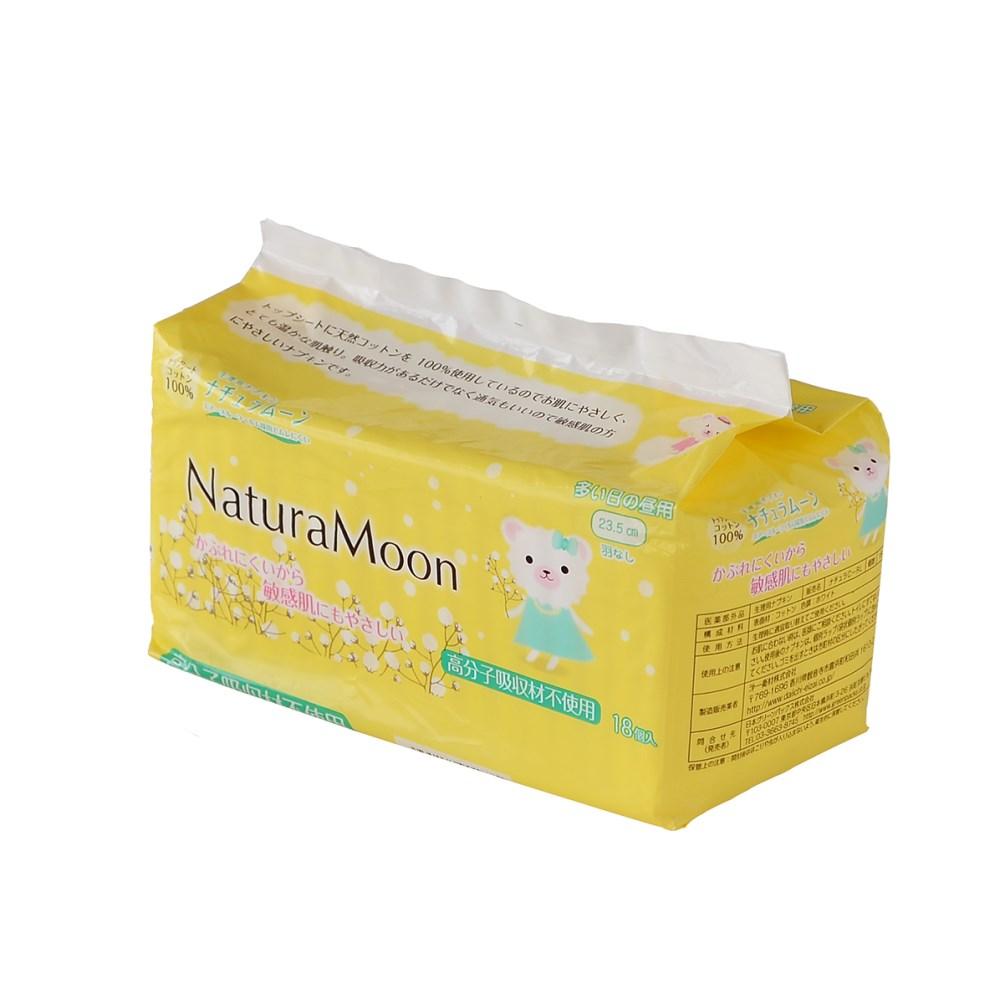 ナチュラムーン 生理用ナプキン (多い日の昼用 羽根なし) 18個入