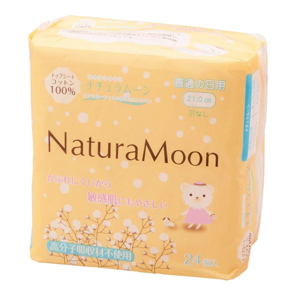 ナチュラムーン 生理用ナプキン(普通の日用) 24個入