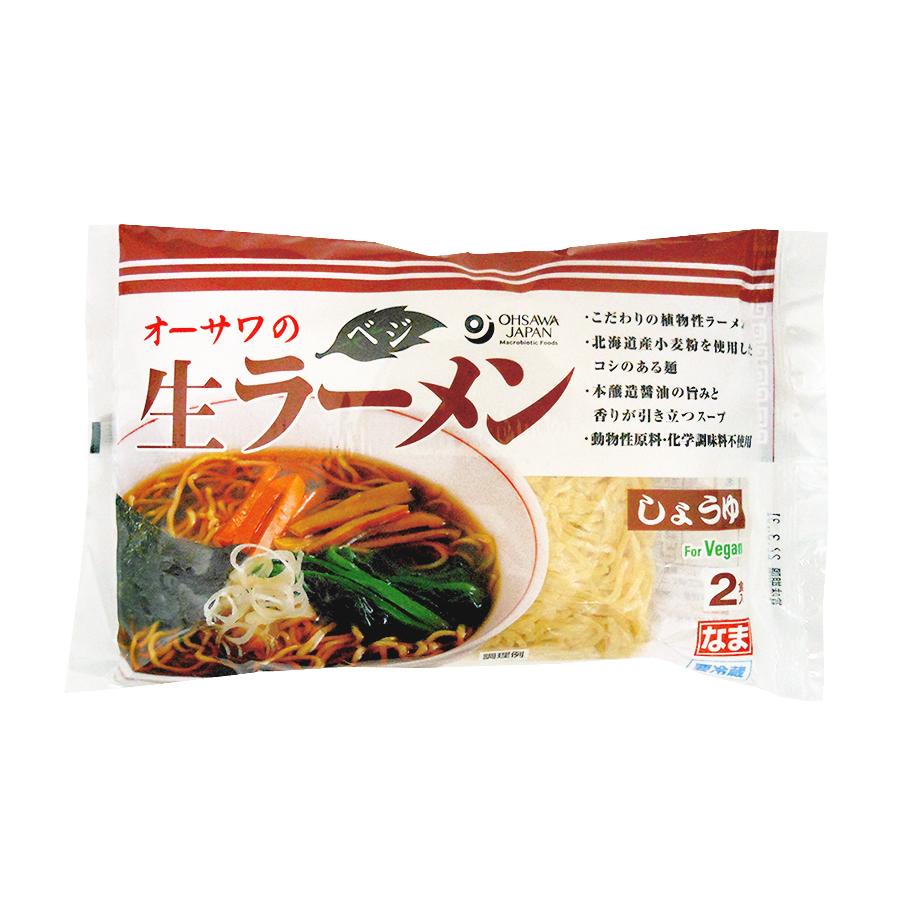 【冷蔵品】 オーサワのベジ生ラーメン(しょうゆ)284g(うち麺110g×2)