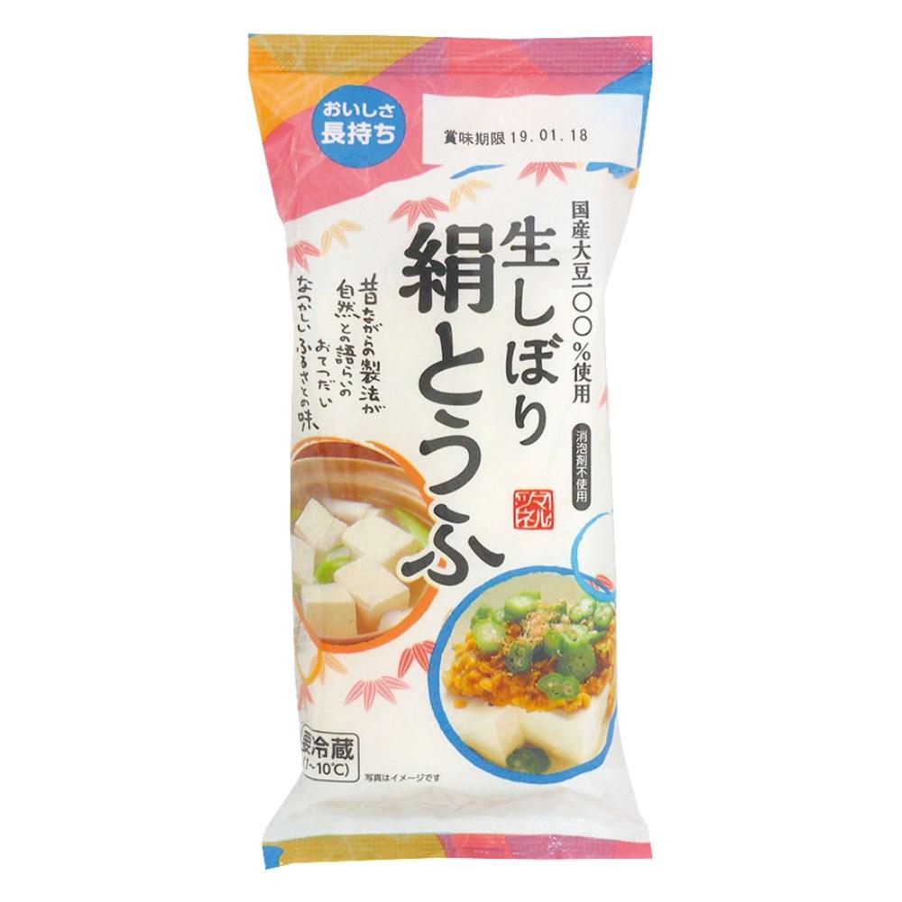 【冷蔵品】 生しぼり絹とうふ 300g