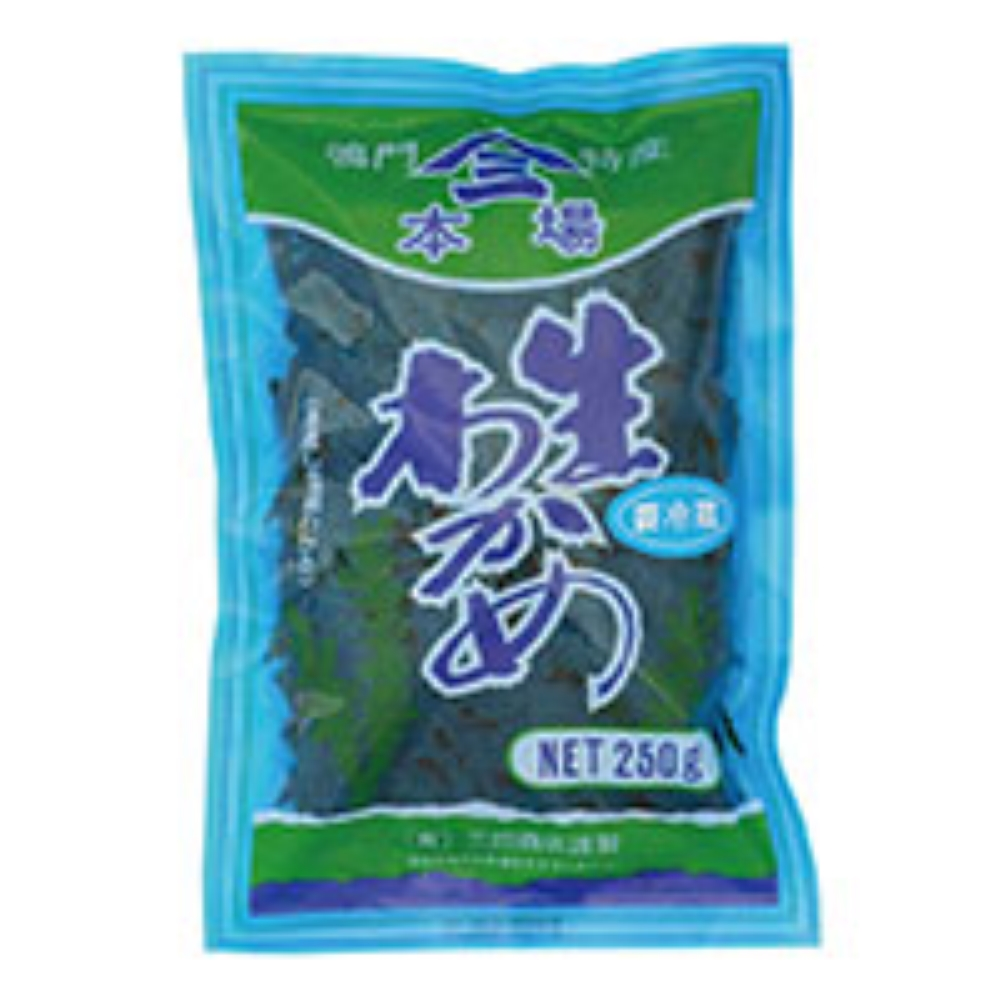 【冷蔵品】 鳴門産 生わかめ(湯通し塩蔵わかめ) 250g