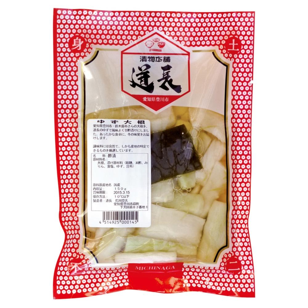 【冷蔵品】 道長 ゆず大根 150g