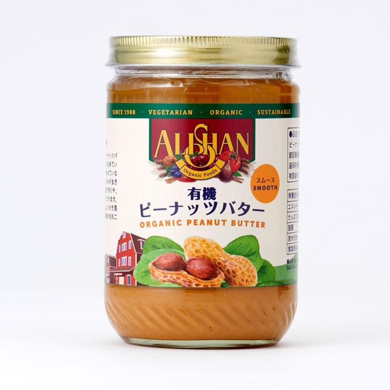 【リマセレクション】 ピーナッツバター スムース 454g
