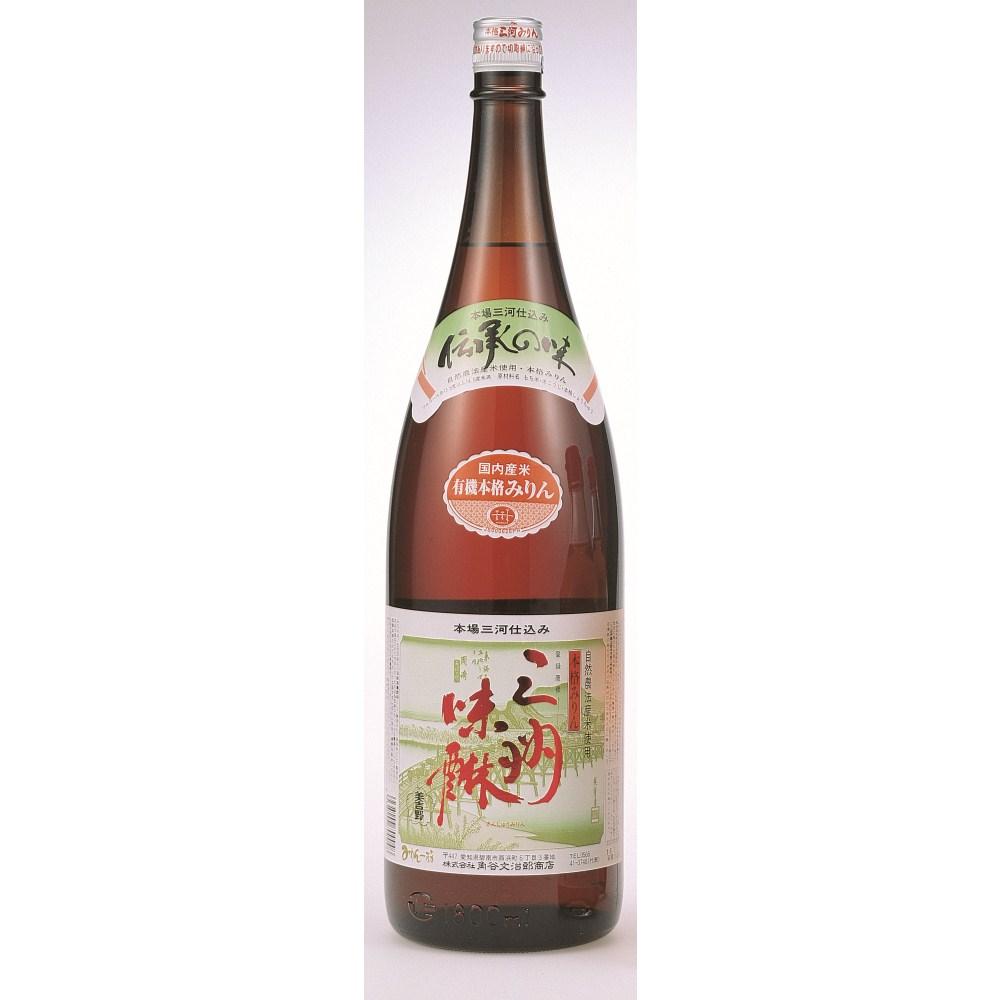 【酒類】 有機三州(さんしゅう)味醂 1.8L 【リマセレクション】