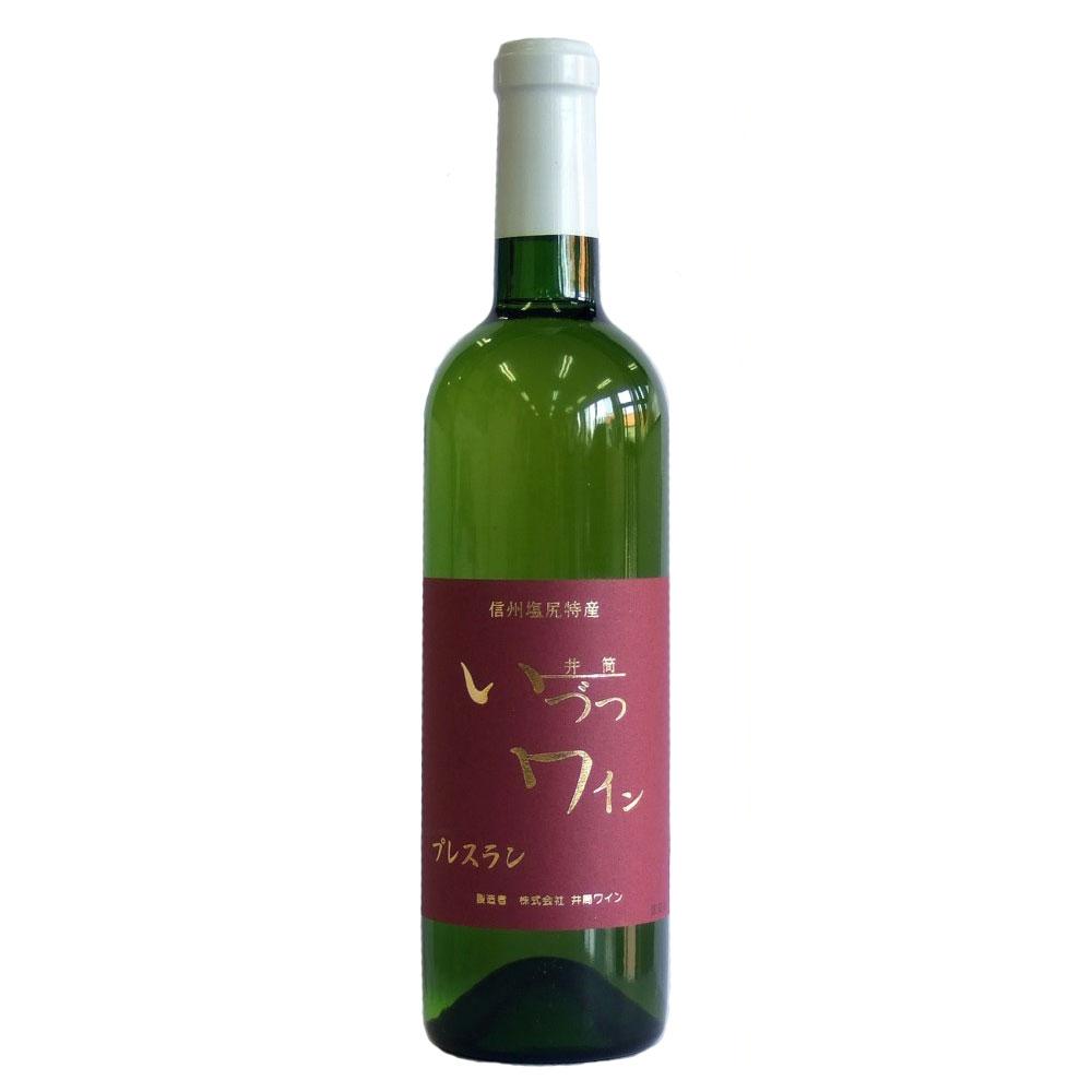 【酒類】 井筒ワイン プレスラン 白 720ml