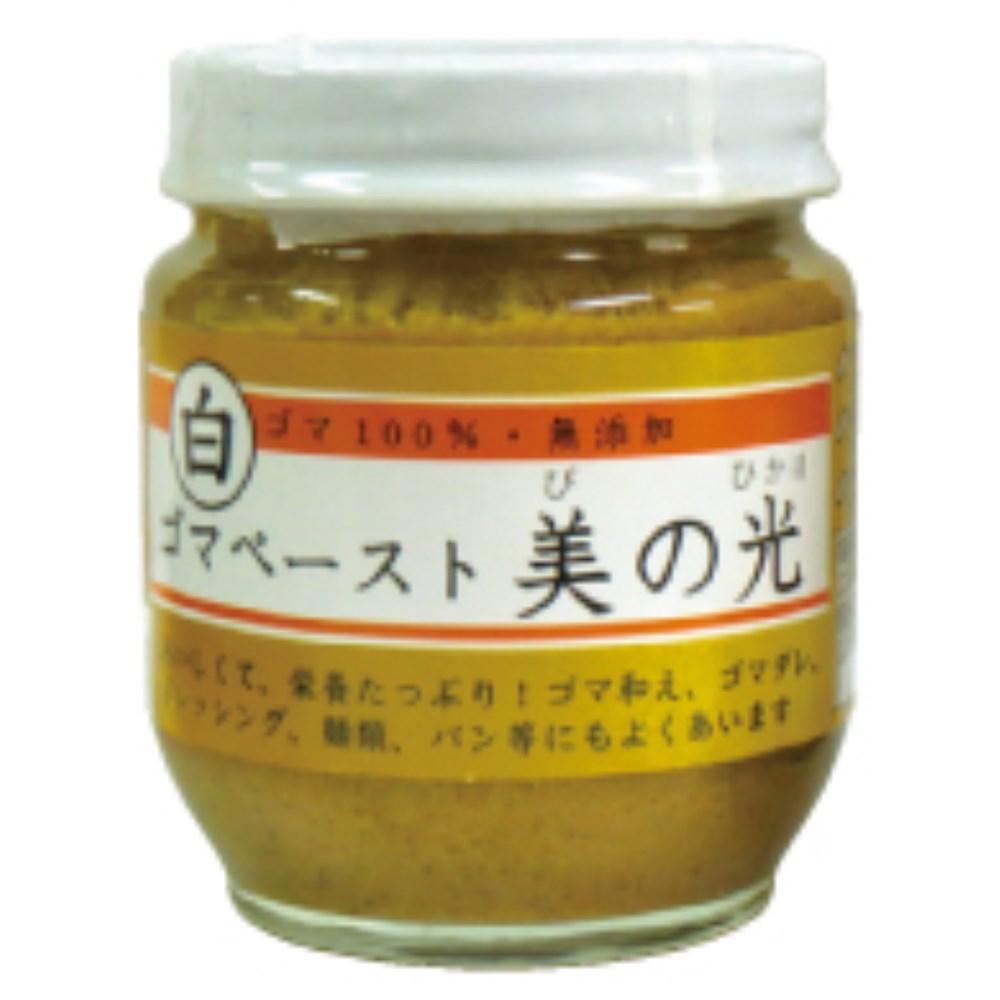 【リマセレクション】 ゴマペースト 美の光 白 180g
