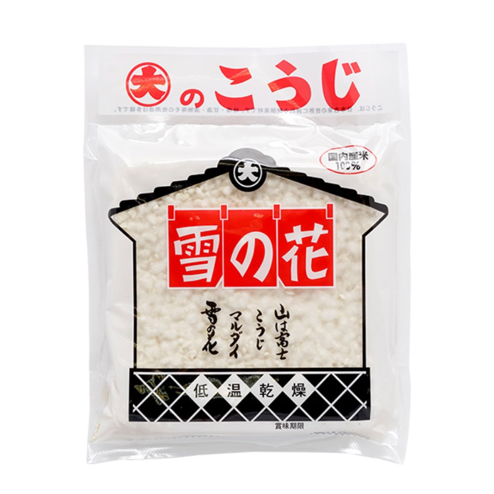 【リマセレクション】 雪の花(こうじ) 200g