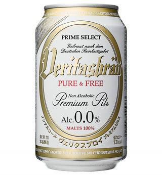 ヴェリタスブロイ ノンアルコールビール  330ml【リマセレクション】