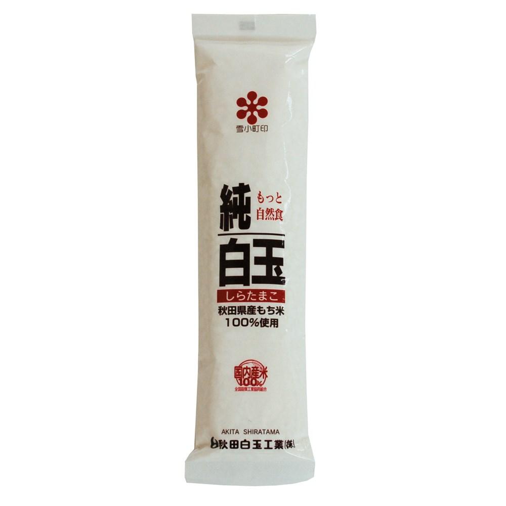 【リマセレクション】 純白玉粉 150g