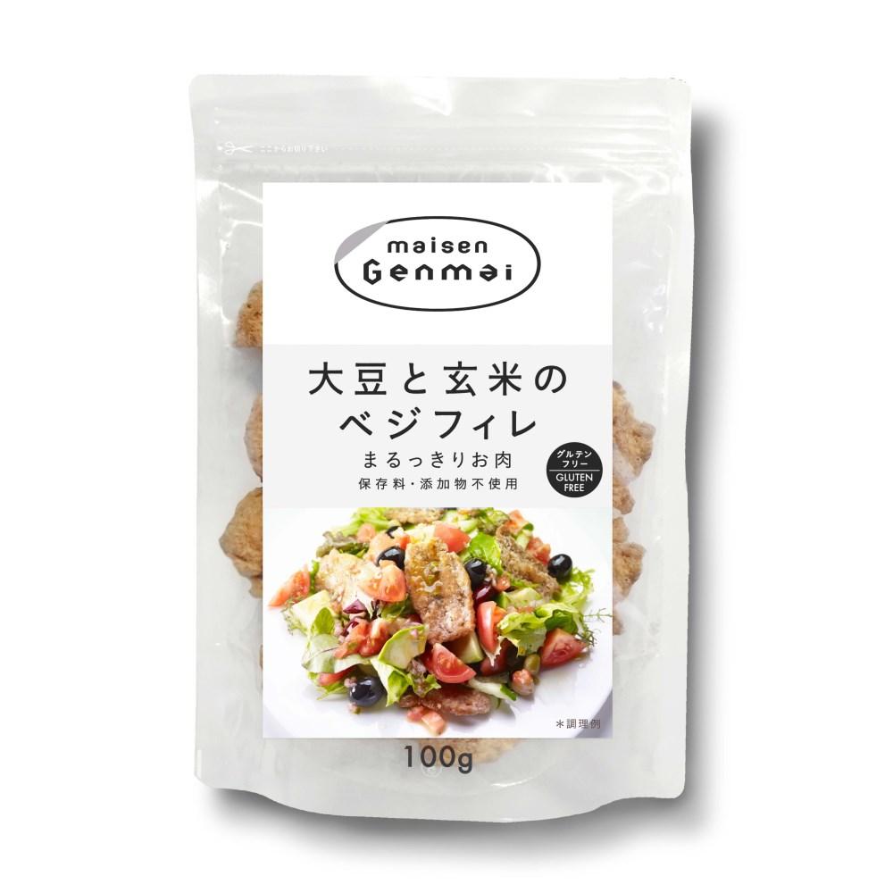 【リマセレクション】大豆と玄米のベジフィレ100g