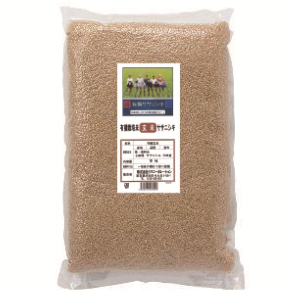 【令和元年度産】 みずほグループのササニシキ 玄米 5kg 【リマセレクション】