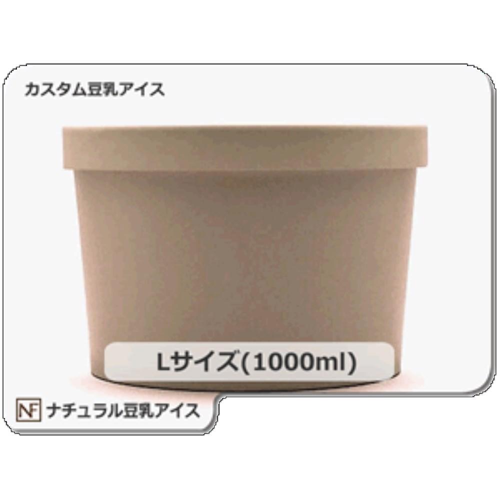 【カムカム倶楽部特選品】 ナチュラル豆乳アイス 1Lラージサイズ 2個セット