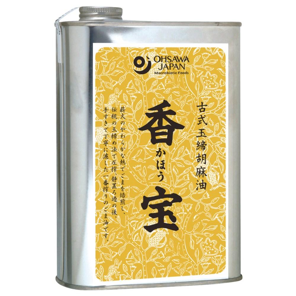古式玉締胡麻油 香宝(かほう) (缶) 800g