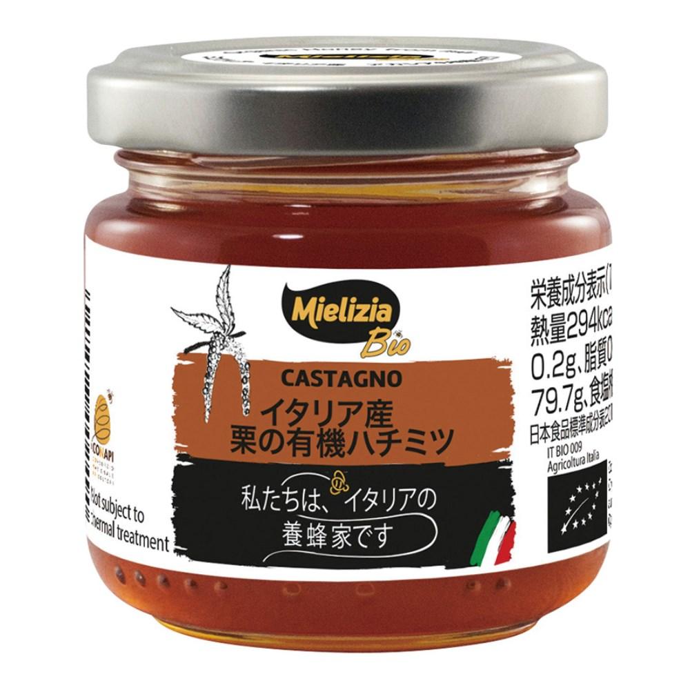 ミエリツィア 栗の有機ハチミツ 110g