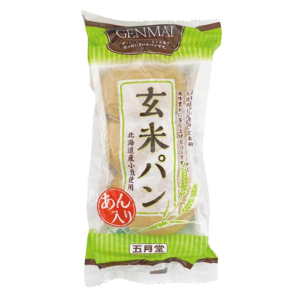 玄米パン あん入り 3個