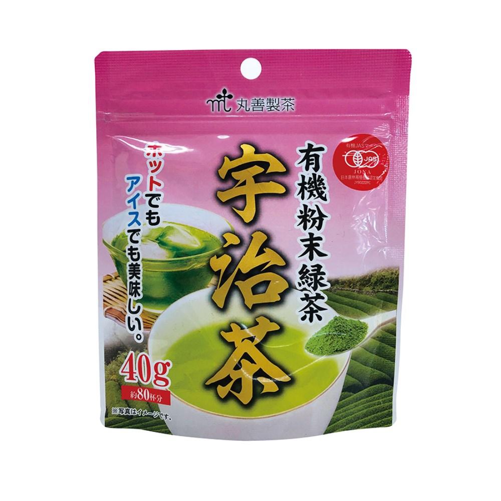 有機粉末緑茶 宇治茶 40g