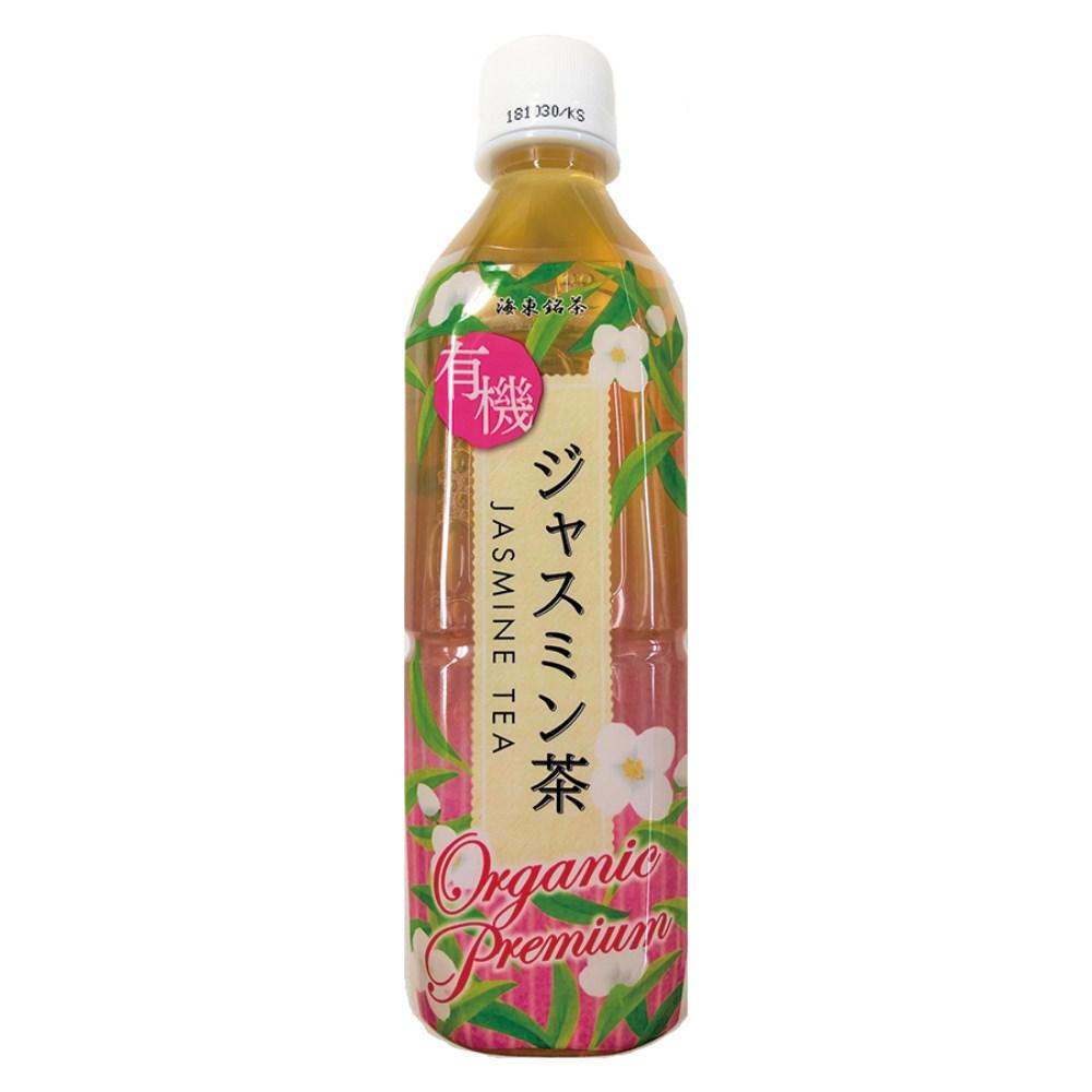 有機ジャスミン茶(ペットボトル) 500ml