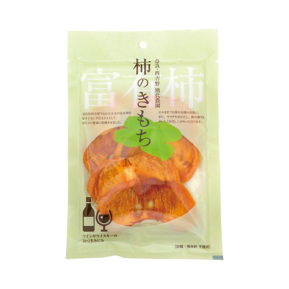 柿のきもち(乾燥スライス) 40g