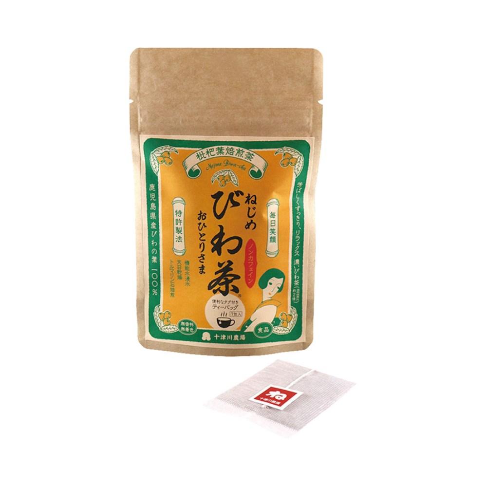 ねじめびわ茶 おひとりさま7 14g(2gX7)