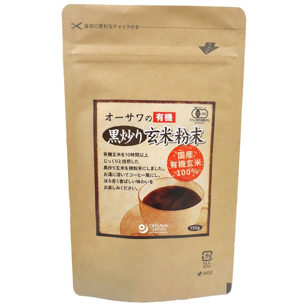 オーサワの有機黒炒り玄米粉末 150g