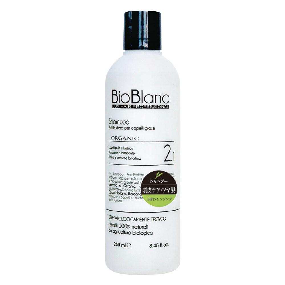 BioBlanc シャンプー2.1(頭皮ケア用) 250ml