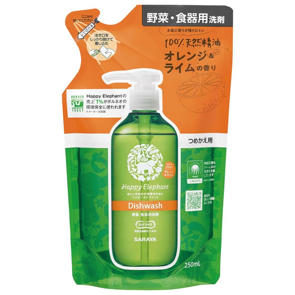 ハッピーエレファント 野菜・食器用洗剤(オレンジ&ライム)詰替用 250ml