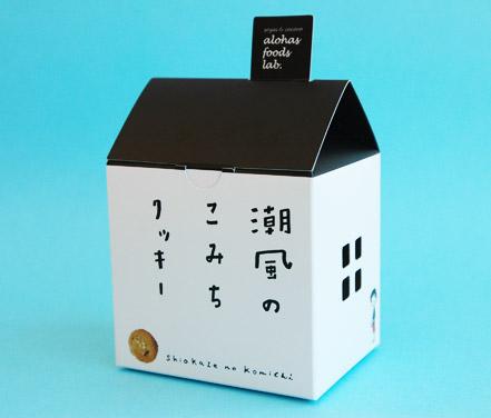 【リマ特選産直品】 アロハス 潮風のこみちクッキー 5枚入×5箱セット