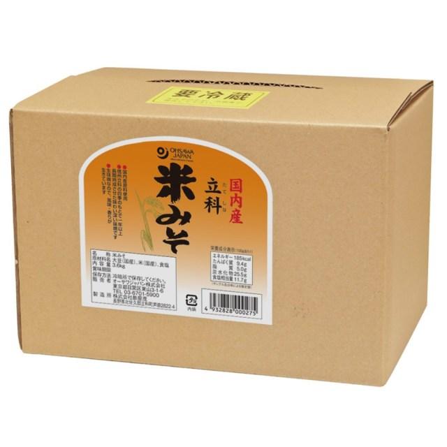 国内産立科米みそ(箱入り) 3.6kg