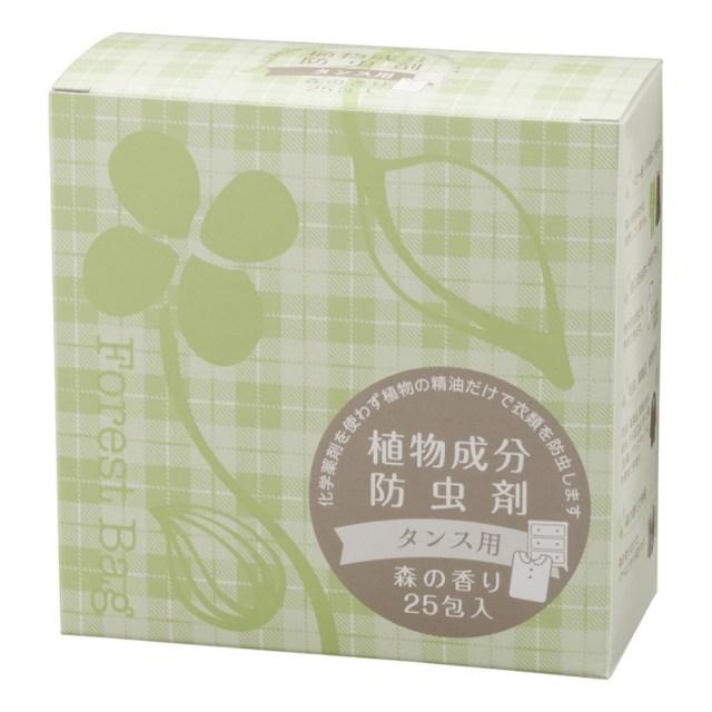 植物成分防虫剤(森の香り)タンス用 25包入(3g×25包)