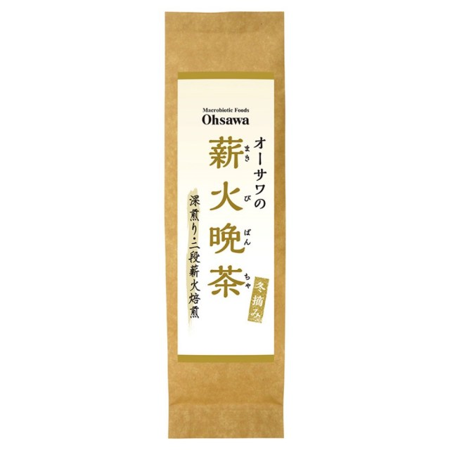オーサワの薪火晩茶(まきびばんちゃ)(冬摘み) 50g