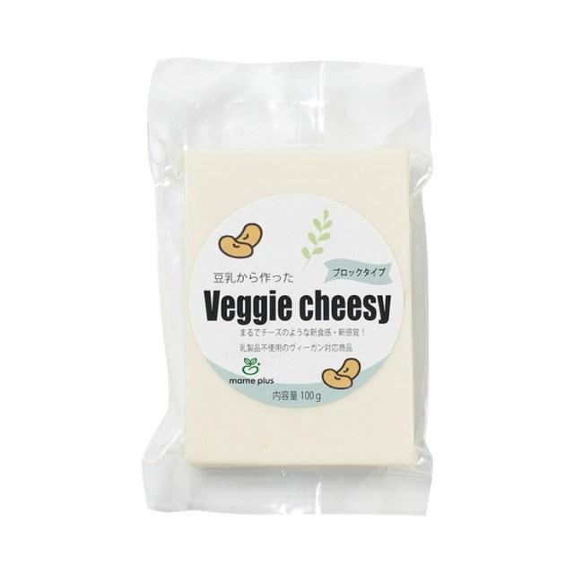 【冷蔵品】 Veggie cheesy ブロック 100g