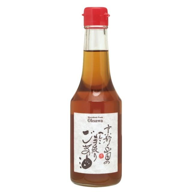 京都山田の胡麻油(ビン) 275g