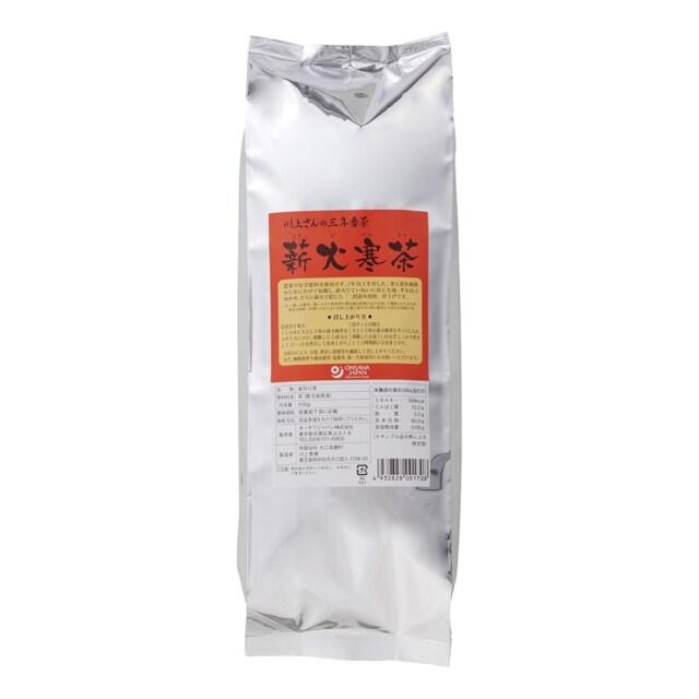 川上さんの三年番茶 薪火寒茶(まきびかんちゃ) 550g
