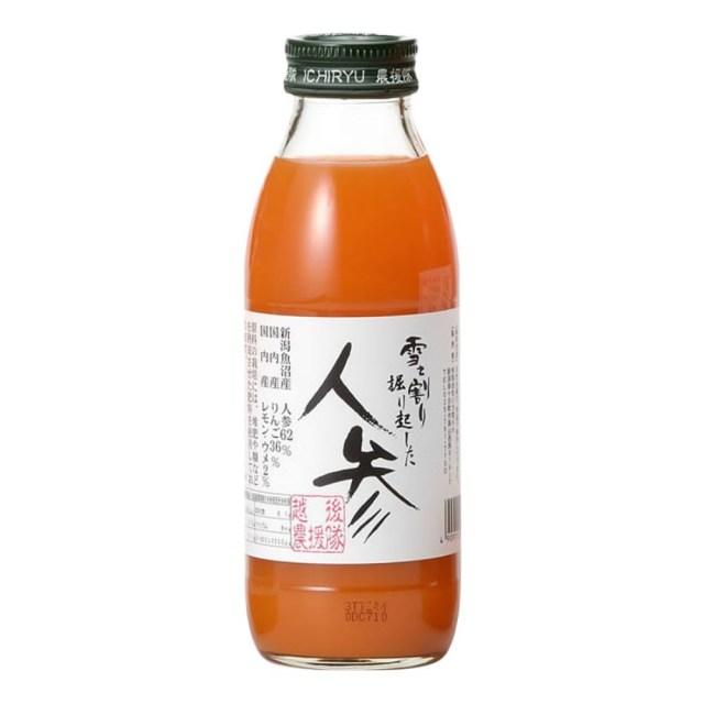 雪を割り掘り起した人参ジュース(りんご果汁入) 350ml