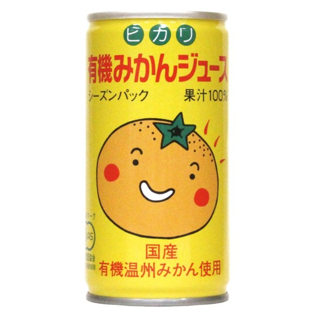 ヒカリ 有機みかんジュース 190g【数量限定品】
